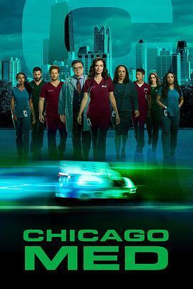 芝加哥急救第五季