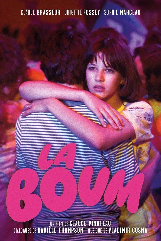 初吻1980