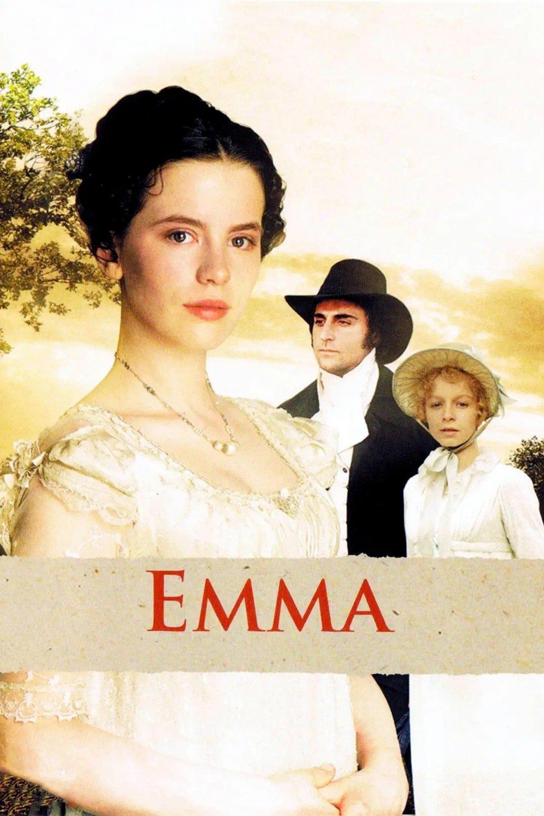 艾玛1996