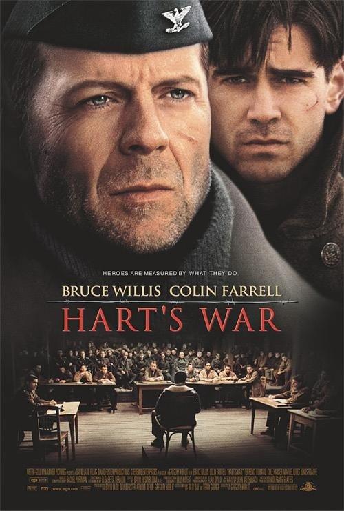 哈特的战争2002