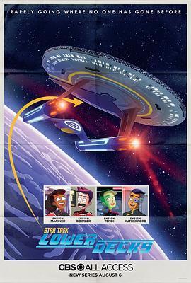 星际迷航:下层舰员第一季