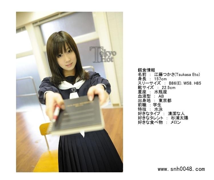 向井千里(江藤つかさ、雛松りえ、向井しほ,chisato mukai)写真作品