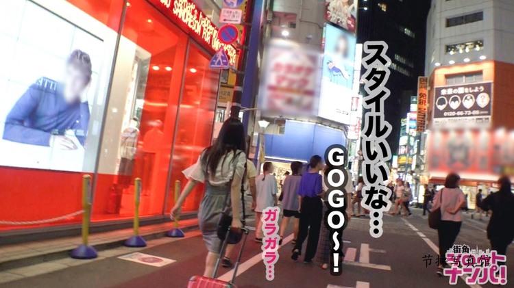 [300MANN-473]豆腐西施接班人みづき乃爱(美月乃爱)回归作品介绍