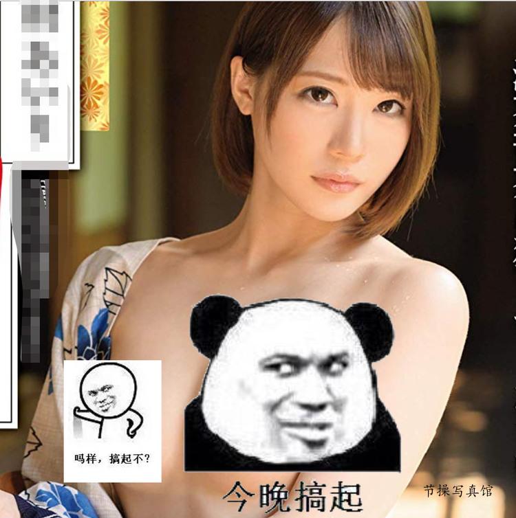 [ABP-928]铃村あいり(铃村爱里)再次发行经典作品
