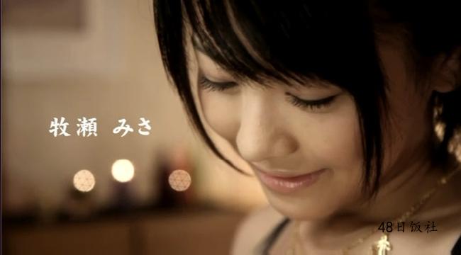 牧濑美沙(牧瀬みさ、Makise Misa)个人资料写真作品