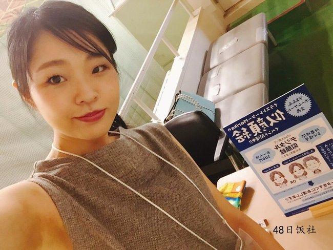 まりか(长谷真理香)まりか、Marica Hase个人资料写真作品