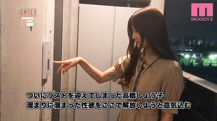[MIDE-608]高桥しょう子(高桥圣子)经典作品介绍