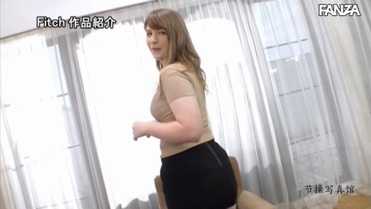 [JUNY-018]ジューンラブジョイ(June Lovejoy)梨形身材超级性感 车牌号 第4张