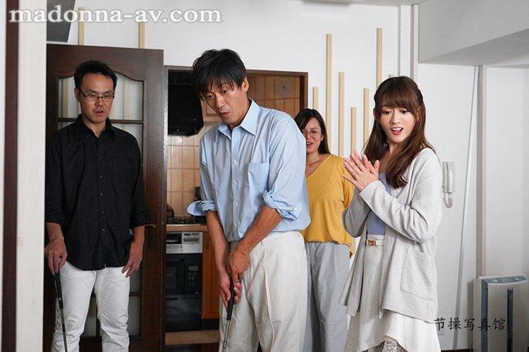[JUL-106]希岛あいり(希岛爱里)背着自己老公做一些不可描述的事 车牌号 第2张