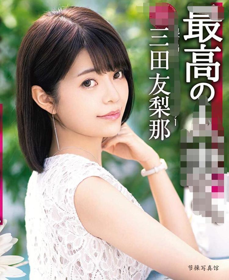 [DTT-046]三田友梨那(Mita-Yurina)是一个美女主播