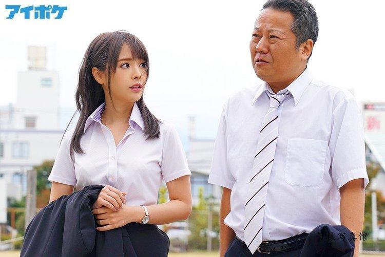 [IPX-439]桃乃木かな(桃乃木香奈)被上司不可描述的故事