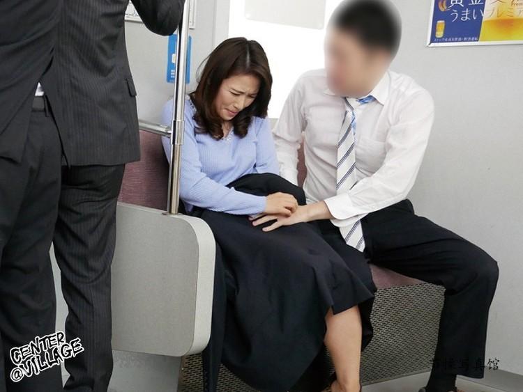 [HONE-249]水野优香(水野優香)最新作品剧情介绍