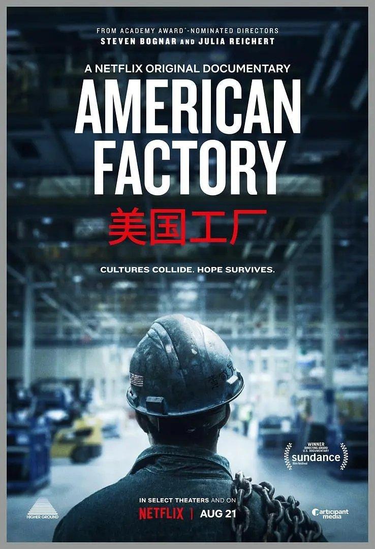 美国工厂 2019.HD720P 迅雷下载