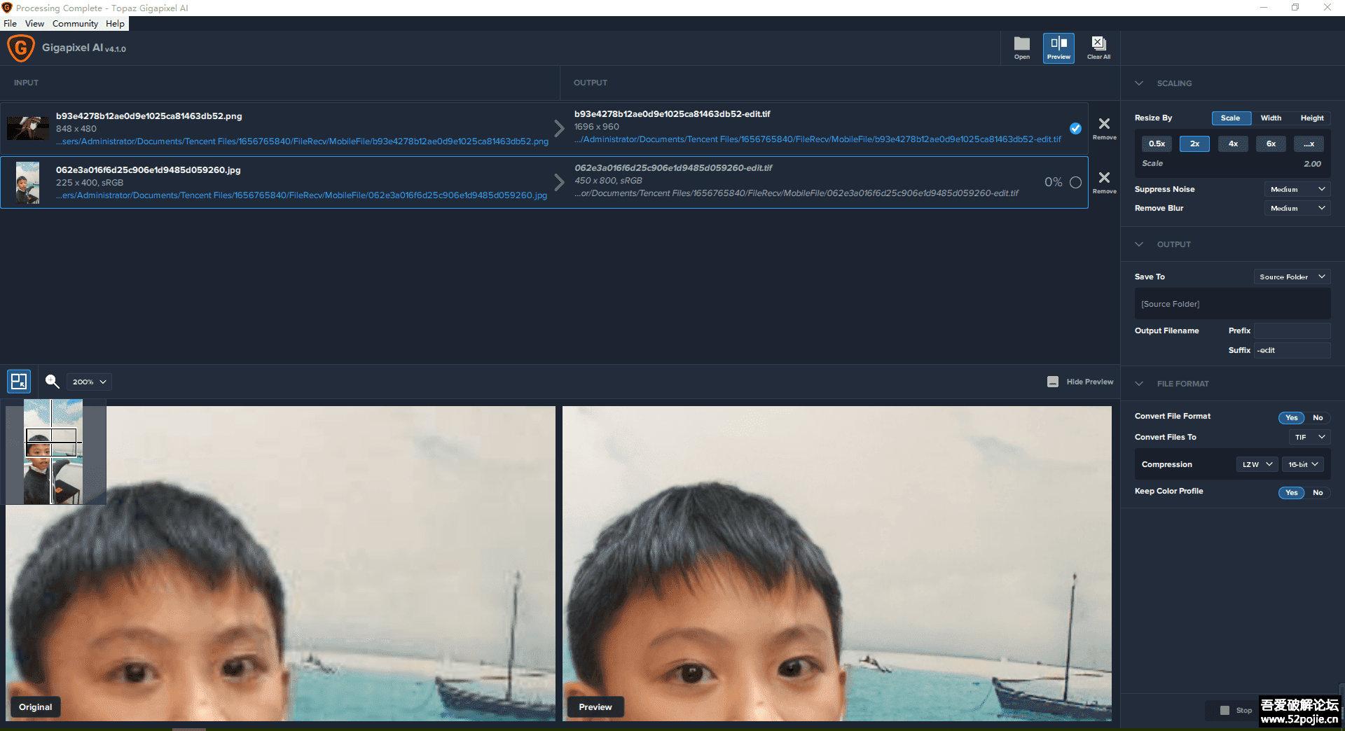 一键AI图片无损放大器 【精品/必备】