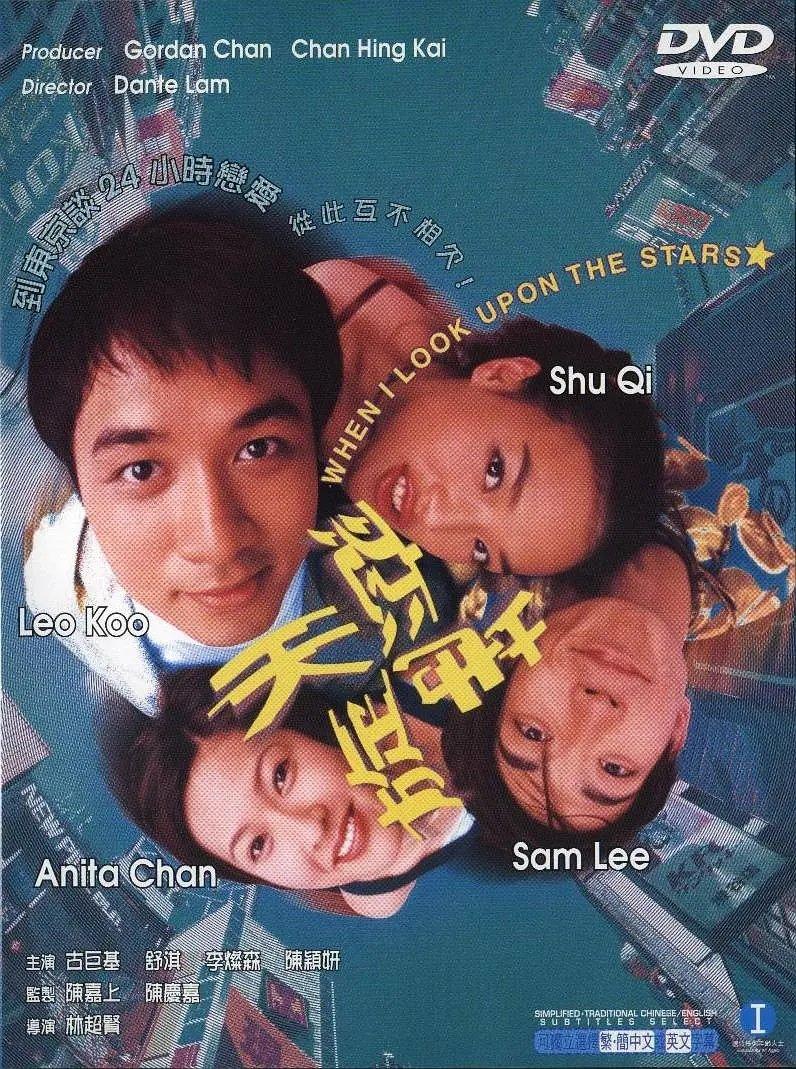 天旋地恋 1999.HD720P 迅雷下载