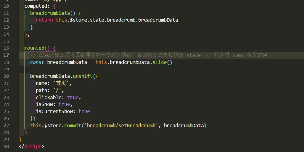 set-breadcrumb-data