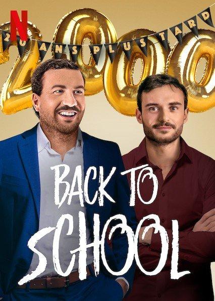 2019 法國《復仇同學會》爆笑同學會攀比炫耀