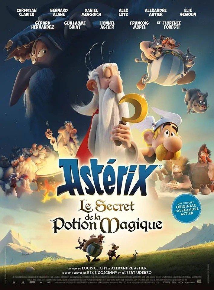 2018 法國《阿斯泰里克斯》魔法藥水的秘密