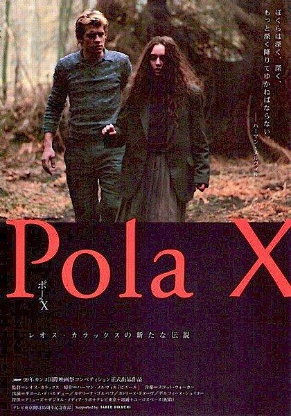 1999 法國《寶拉X》本片根據1852年美國作家梅爾維爾小說改編