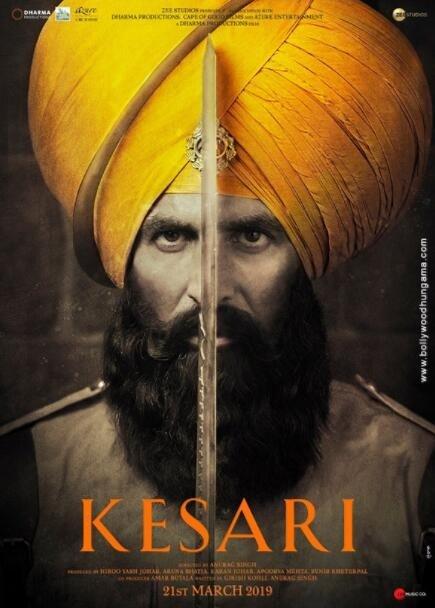 2019 印度《凯萨里》这部历史剧展示了1897年萨拉加希之战