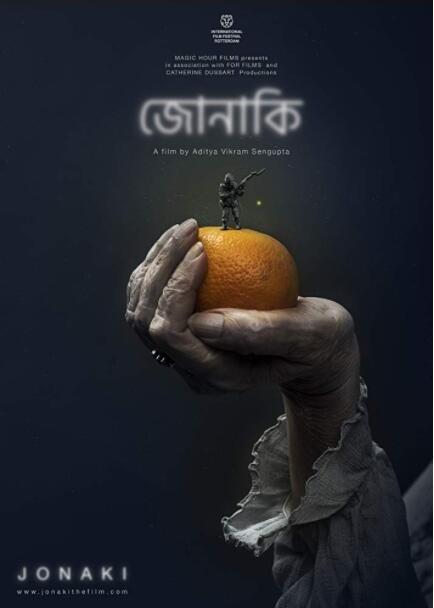 2018 印度《萤火虫》逝去之人的灵魂会化作萤火虫