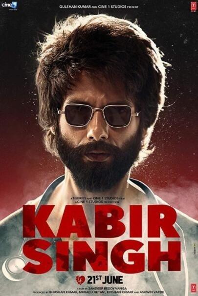 2019 印度《卡比爾辛格》翻拍自2017年的泰盧固語電影阿俊·雷迪