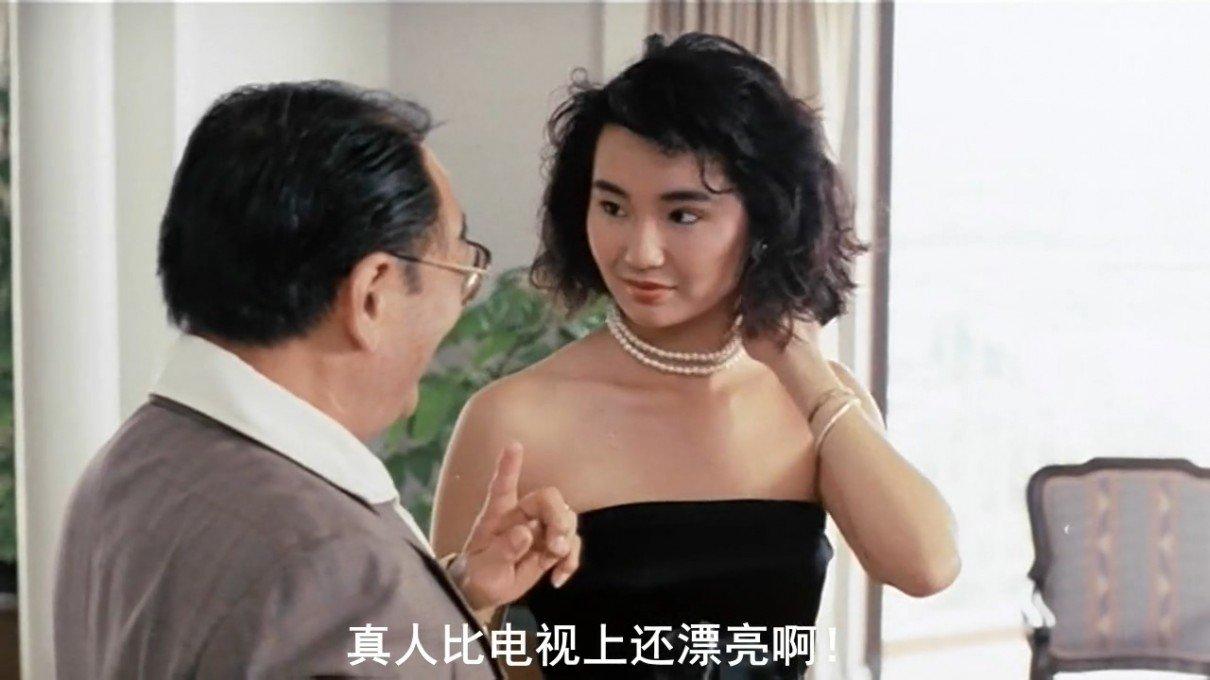 应召女郎1988  1988.HD720P 迅雷下载