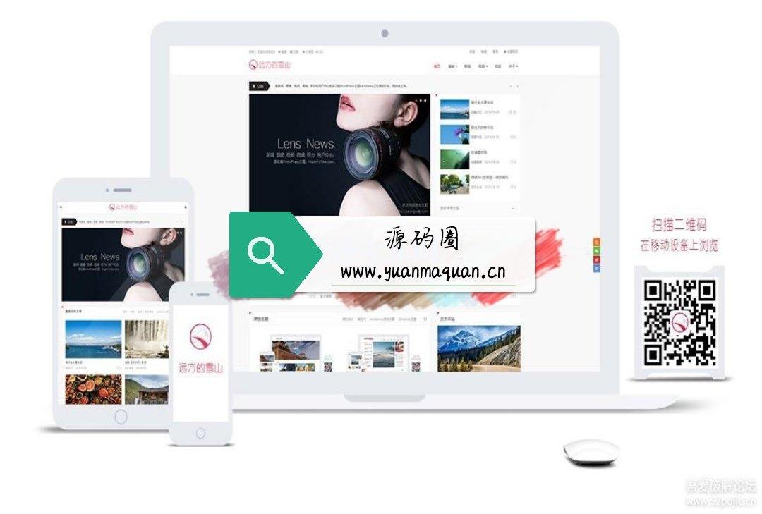WordPress多功能新闻积分商城主题,LensNews