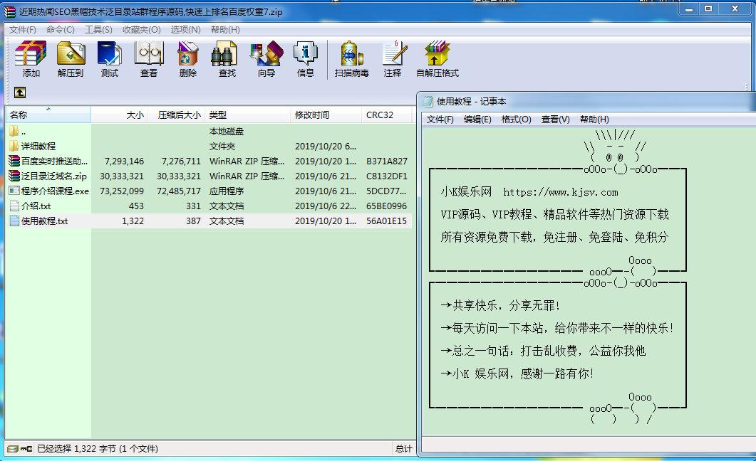 价值5000+seo泛目录站群最新可用完整版权重飙升蜘蛛澎湃+所需