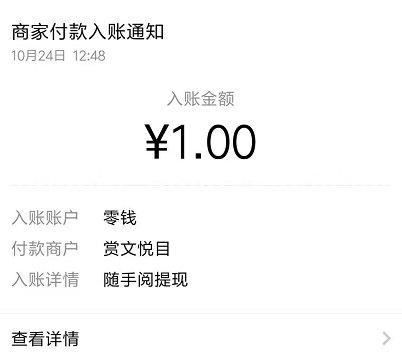 分享文章赚钱app,云米乐享平台 手机赚钱 第4张