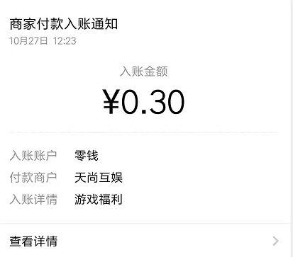 养猪大亨,新用户首次领取最高18元红包可提现0.3元 薅羊毛 第4张