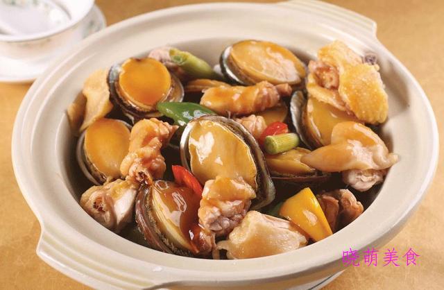 蚝汁鲍鱼、焦溜牛肉、干拌毛肚、川辣卤牛肉、椒盐鸡翅的做法