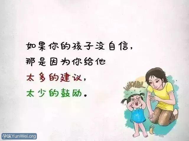 经常发脾气的父母 将收获一个让你后悔的孩子!3