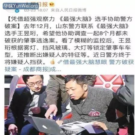 刘国梁女儿火了 要孩子成为什么样的人就要是怎样的父母7
