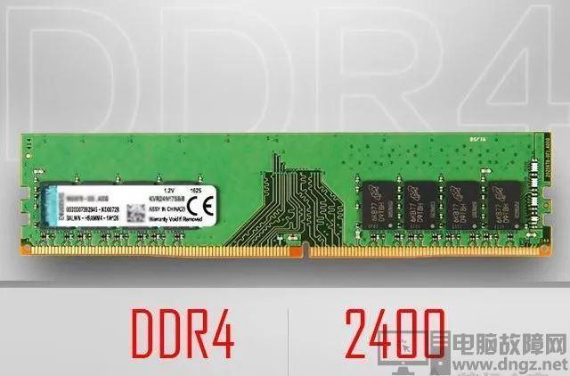 DDR3、DDR4内存区别在哪里?内存条选购务必注意!4