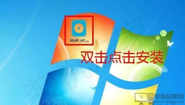 Win7开机0xc000000f引导选择失败 因为需要的设备不可访问解决方法4