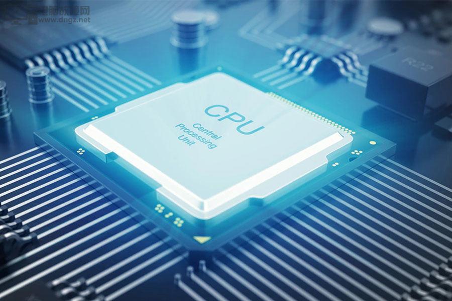 电脑CPU主要性能指标有哪些?1