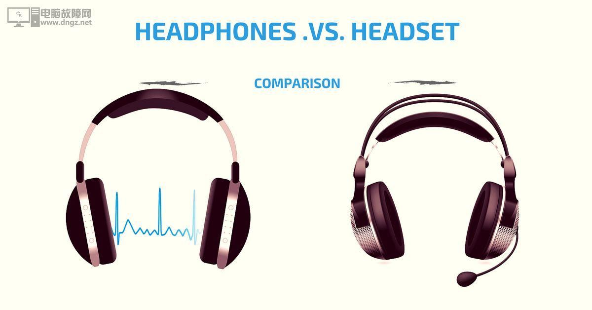 headset和headphone的区别在这些地方1