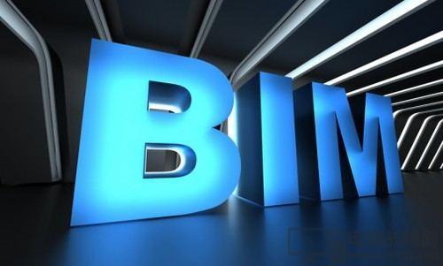BIM建模电脑配置清单 流畅运行Revit的万元电脑主机配置1