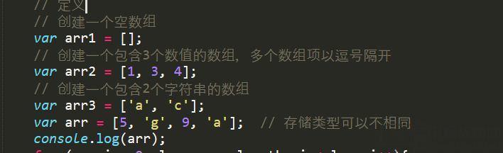 网络爬虫编程 JavaScript函数对象1