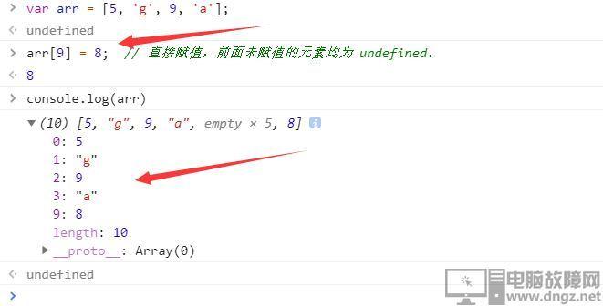 网络爬虫编程 JavaScript函数对象2