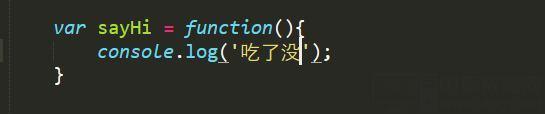 网络爬虫编程 JavaScript函数对象10