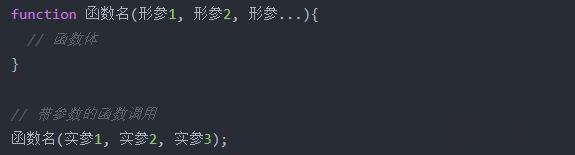 网络爬虫编程 JavaScript函数对象13