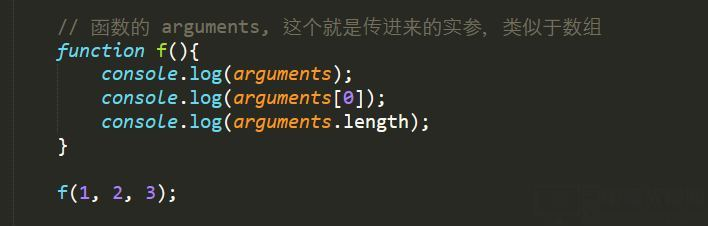 网络爬虫编程 JavaScript函数对象15