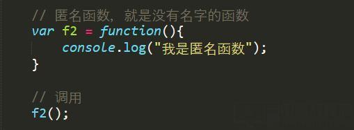 网络爬虫编程 JavaScript函数对象18