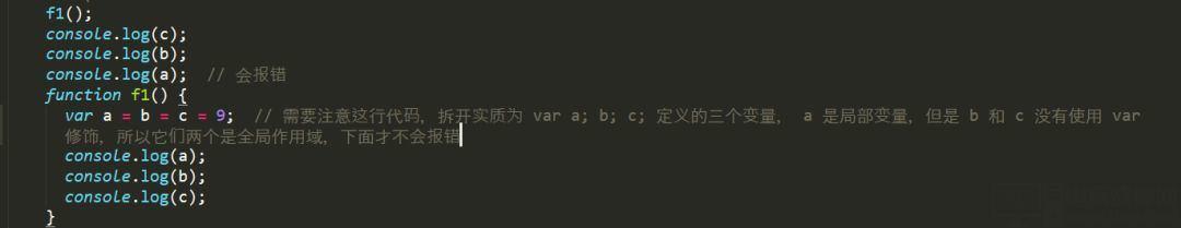 网络爬虫编程 JavaScript函数对象27