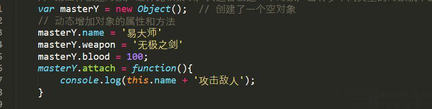 网络爬虫编程 JavaScript函数对象30