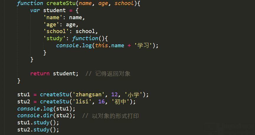 网络爬虫编程 JavaScript函数对象31