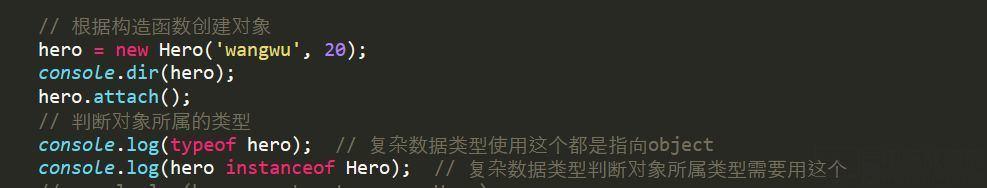网络爬虫编程 JavaScript函数对象34