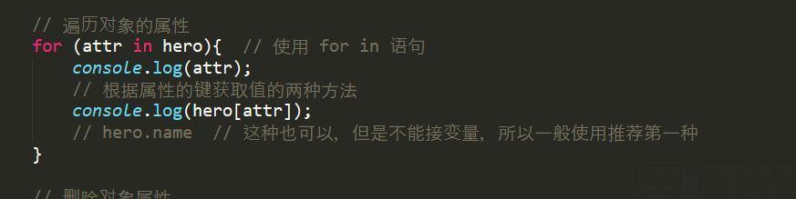 网络爬虫编程 JavaScript函数对象38